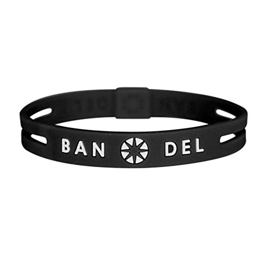 爆弾意識曲[バンデル?BANDEL]ストリング シリコン ブレスレット 正規品 (ブラック×ホワイト)Sサイズ