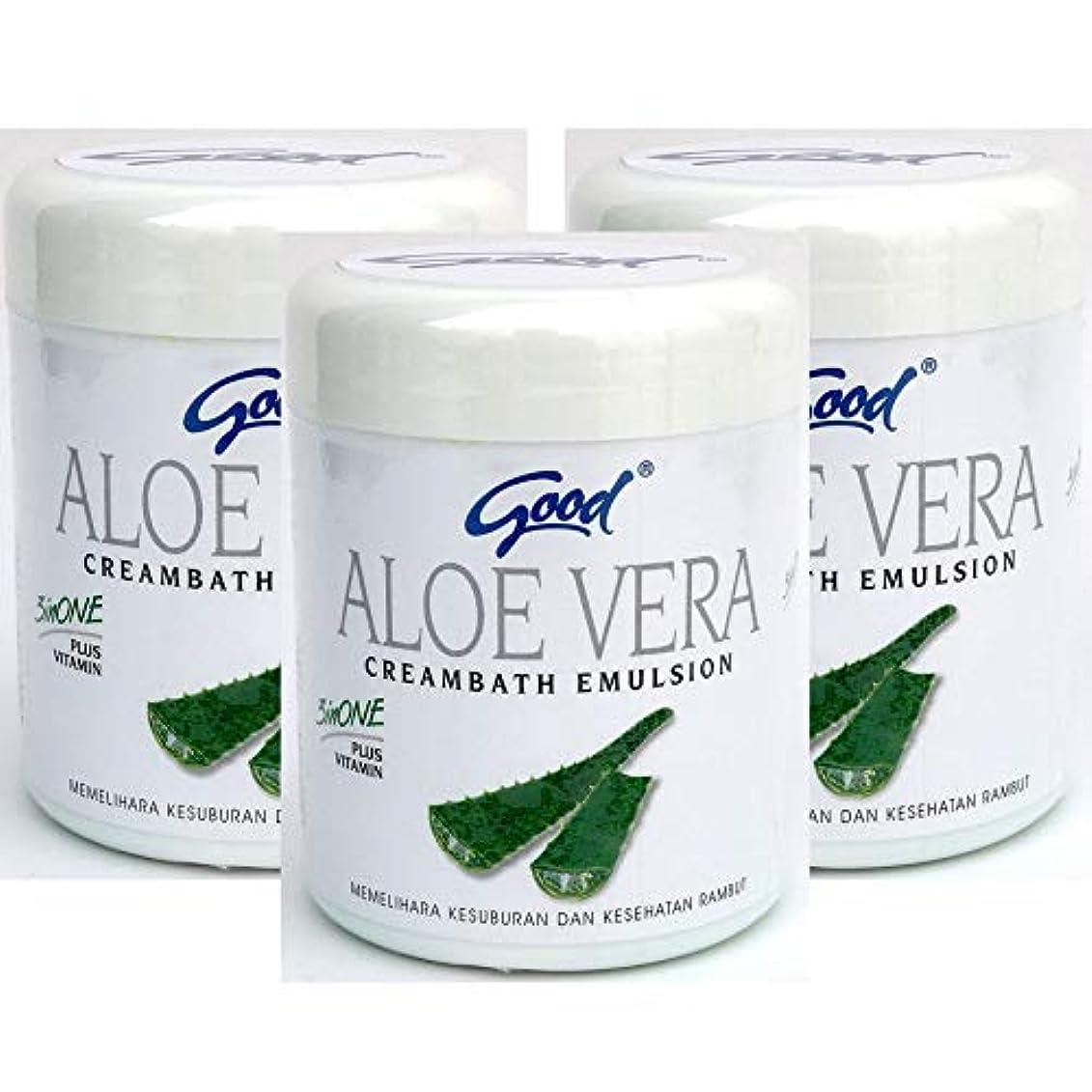 群集どっちでも一方、good グッド インドネシアバリ島の伝統的なヘッドスパクリーム Creambath Emulsion クリームバス エマルション 250g × 3個 AloeVera アロエベラ [海外直送品]