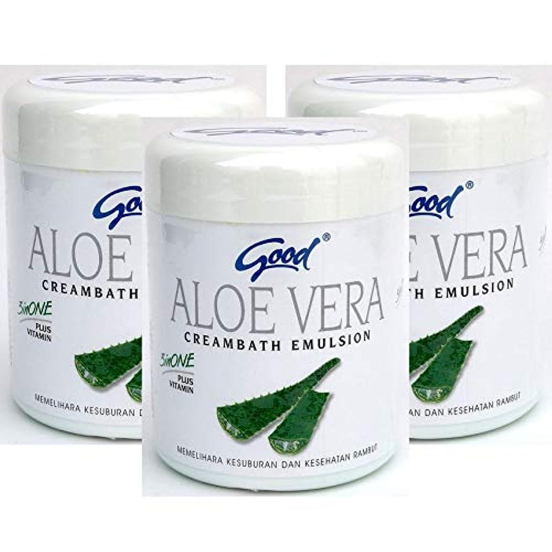 シーサイドではごきげんようディスコgood グッド インドネシアバリ島の伝統的なヘッドスパクリーム Creambath Emulsion クリームバス エマルション 250g × 3個 AloeVera アロエベラ [海外直送品]