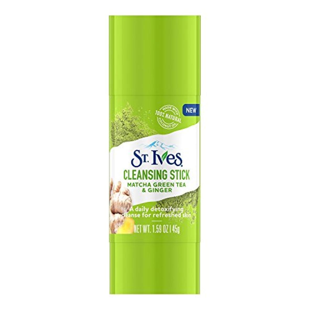 ドアミラー請求可能魅惑するSt. Ives クレンジングスティック 最新コリアンビューティートレンド 100%ナチュラルココナッツオイルを使った楽しい新しい形の洗顔 45グラム (抹茶&ジンジャー)