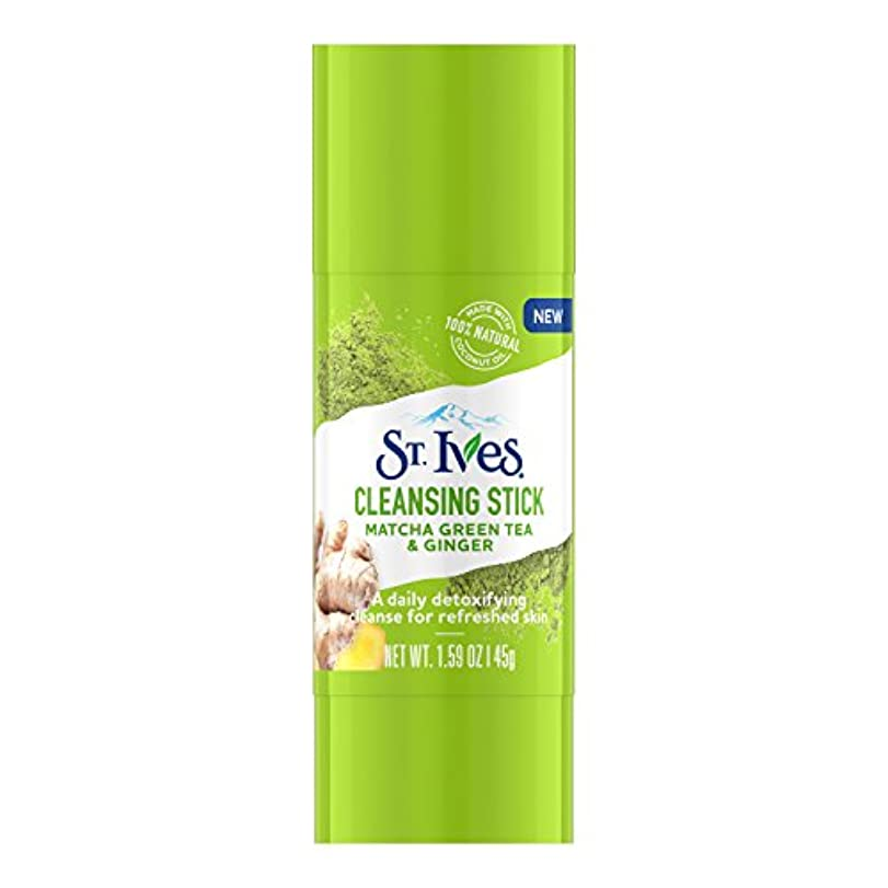 主権者おなじみの引き出しSt. Ives クレンジングスティック 最新コリアンビューティートレンド 100%ナチュラルココナッツオイルを使った楽しい新しい形の洗顔 45グラム (抹茶&ジンジャー)