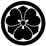 【kamon-004】家紋切り文字ステッカー【丸に剣片喰】