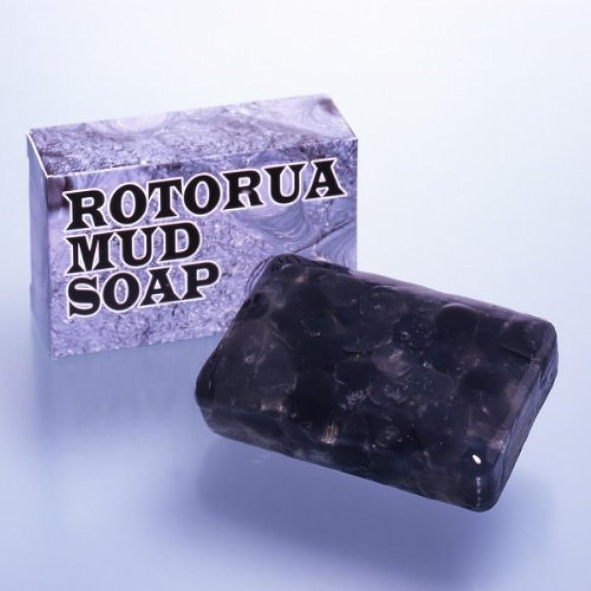 メディアゴールデンシェルロトルア火山から生まれたミネラル石鹸がシミ?色黒に絶大な効果『ロトルア?マッドソープ』