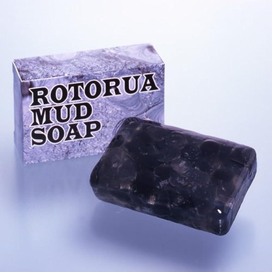 安息是正する旋律的ロトルア火山から生まれたミネラル石鹸がシミ?色黒に絶大な効果『ロトルア?マッドソープ』