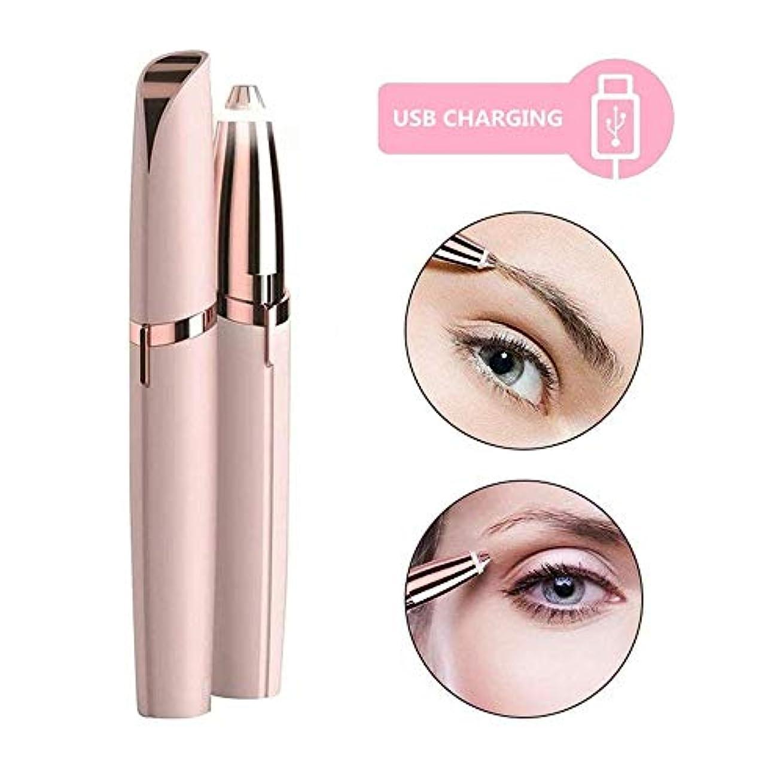 提供毒性水素痛みのない眉毛リムーバー、LEDライト付きポータブル眉毛トリマーカミソリ、フェイスリップス鼻のための精密眉毛トリマー眉毛カミソリツール