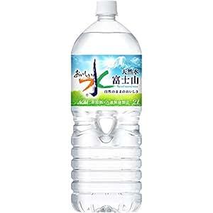 [2CS] アサヒ飲料 おいしい水 富士山 (2L×6本)×2箱