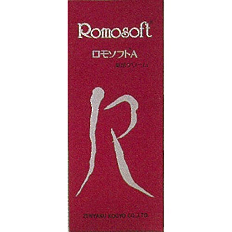 雨消毒する表面的なロモソフトA 50g