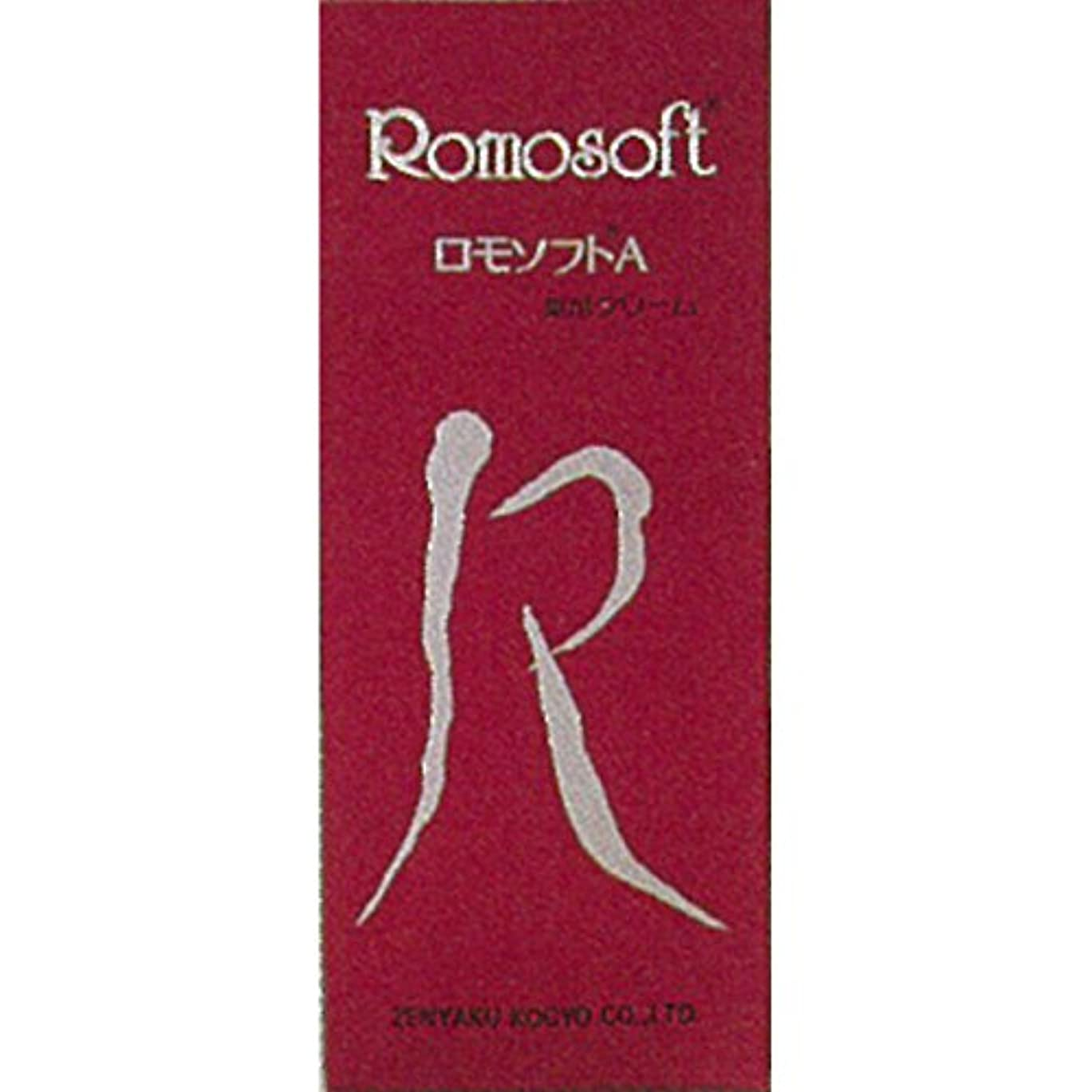 コレクション多年生提案ロモソフトA 50g