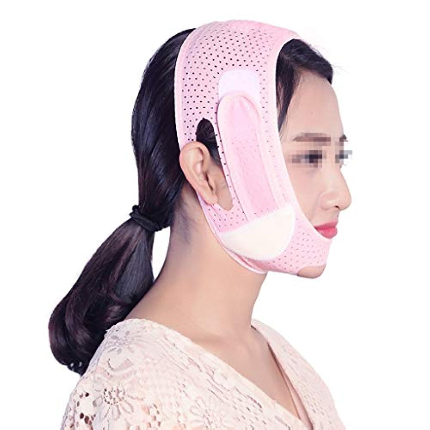 夜騒乱アリーナ睡眠薄い顔包帯、持ち上がる引きV顔引き締め防止二重あご薄い咬筋マスクピンク