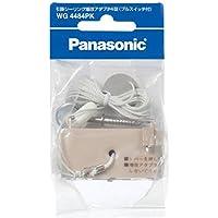 パナソニック(Panasonic)引掛シーリング増改アダプタ4型/P WG4484PK 【純正パッケージ品】