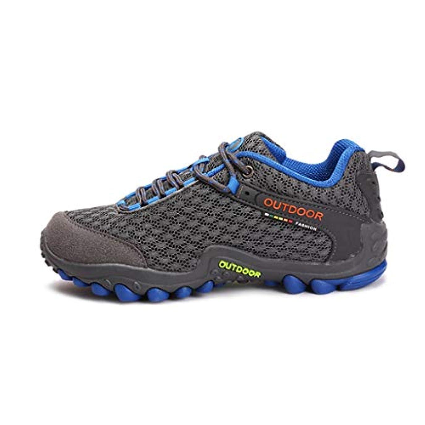 加速度選択するビット[SENNIAN] アウトドアシューズ ハイキング メンズ 通気 吸汗 柔軟 レースアップ 優れた 登山 軽量軽量 耐摩耗性 スポーツシューズ 山歩き キャンプトレッキング 四季通用 レディース ハイキングシューズ