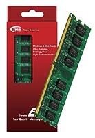 1GB Team 高性能メモリ RAM アップグレード シングルスティック HP - Compaq Media Center m7100e m7248n m7259c m7300eシリーズデスクトップ用 メモリーキットには が付いています。