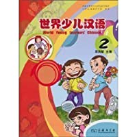World Young Learners' Chinese: v. 2