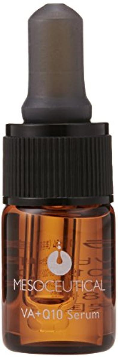 シールオズワルドアレイメソシューティカル VA+Q10 セラム 美容液1本 (5ml)