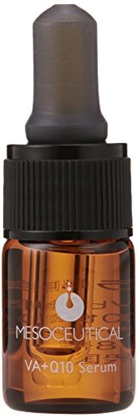 カメ分泌する嫌悪メソシューティカル VA+Q10 セラム 美容液1本 (5ml)