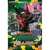 レンジャーズストライク THE MASKED RIDER EXPANSION vol.3 仮面ライダーキバ&ネガ電王デッキ!