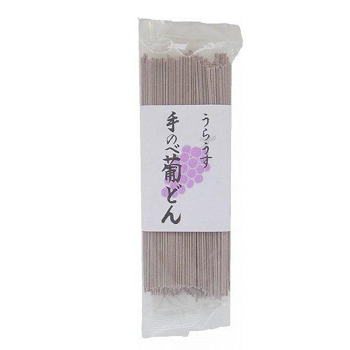 手のべ葡どん(乾麺)赤