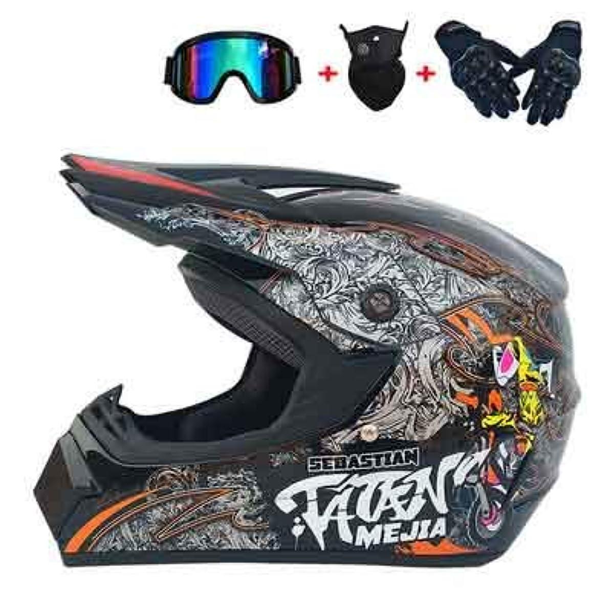 風刺保安最小モトクロスヘルメット、大人用フルフェイス&BMXヘルメット、クールな機関車オフロードバイクバイクATVヘルメット、MTBクアッドホイールバイクレーシングクラッシュヘルメット、DOT承認