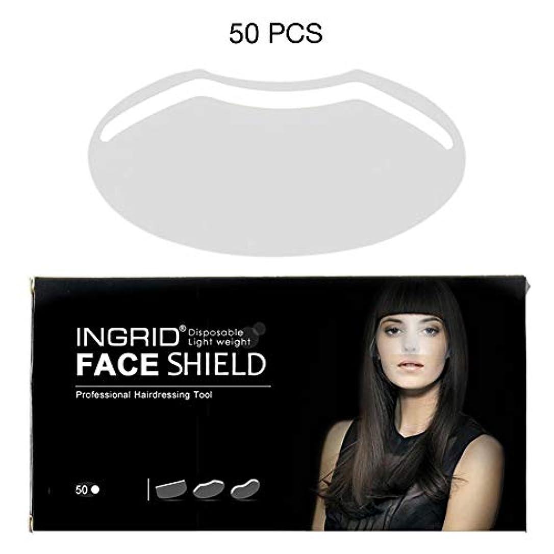 要求する測る正しくヘアカットバッフル、50 PCS透明プラスチック使い捨てフェイス額ヘアカットシールドマスク、ヘアカット用フェイスアイを保護