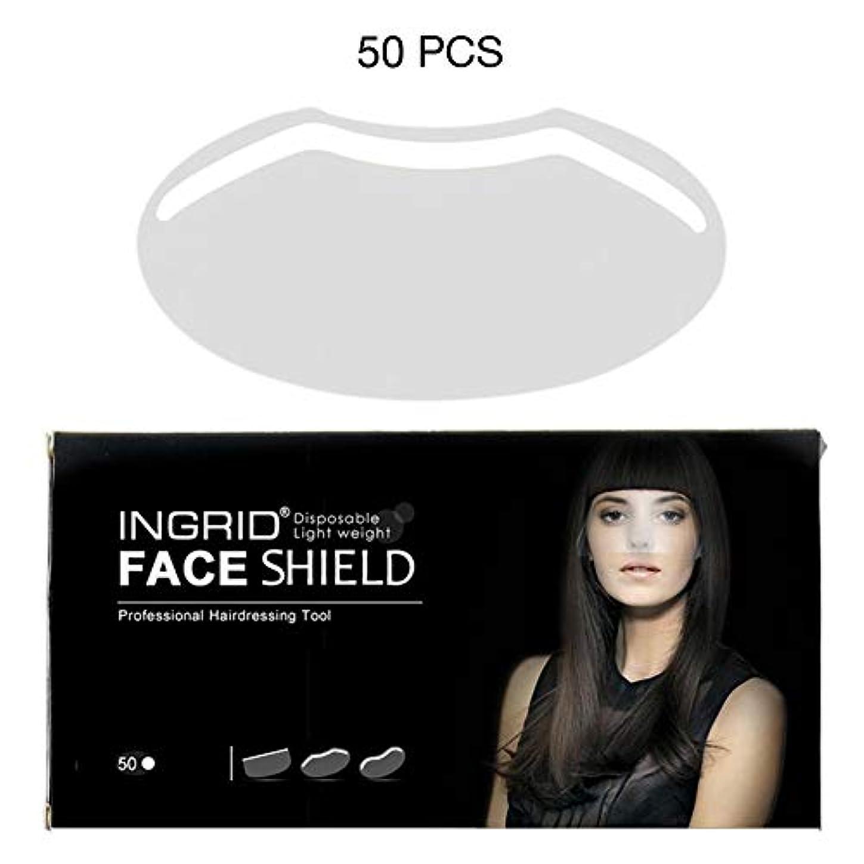 ルアー召集するワイヤーヘアカットバッフル、50 PCS透明プラスチック使い捨てフェイス額ヘアカットシールドマスク、ヘアカット用フェイスアイを保護