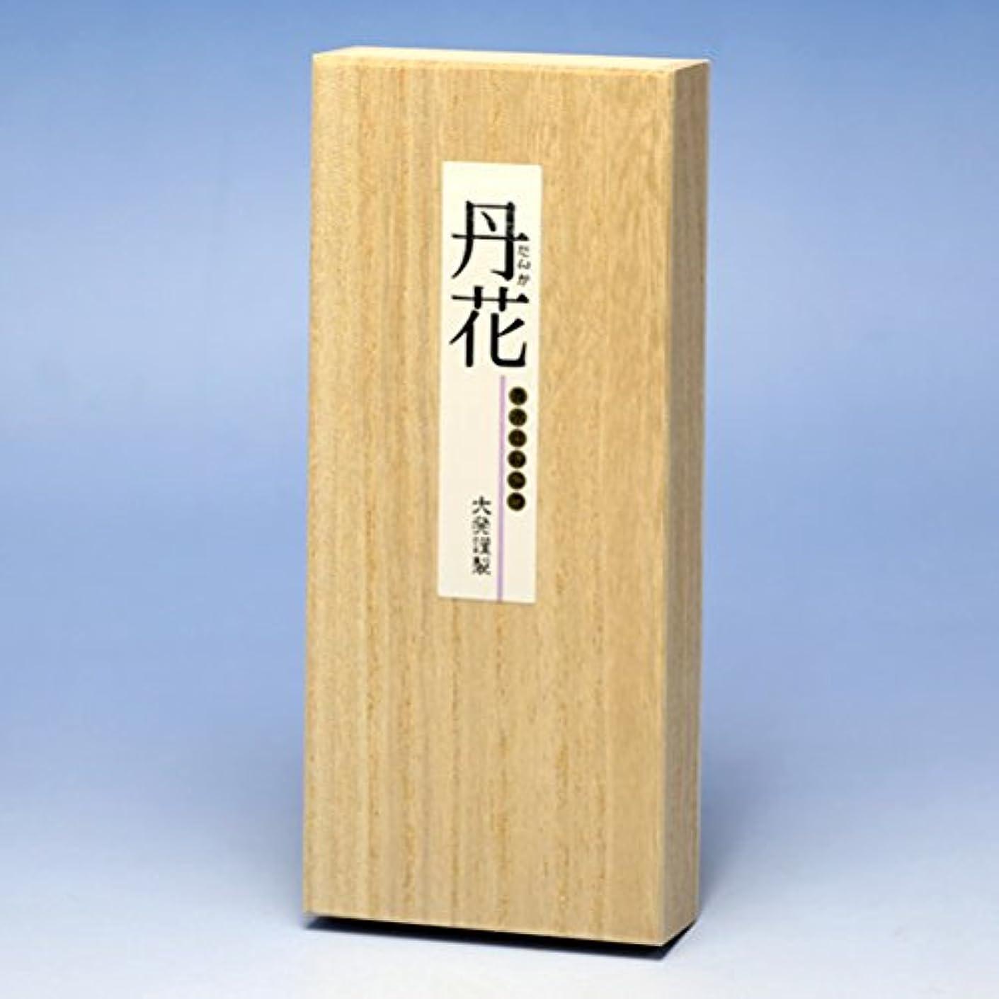 染色敏感な予言する丹花三色 桐箱 T-5 20本×3種類 大発