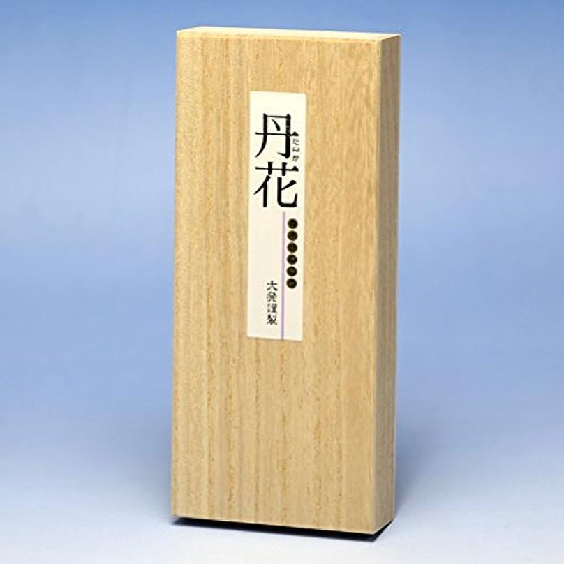 半球パンサー月丹花三色 桐箱 T-5 20本×3種類 大発
