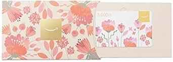Amazonギフト券 封筒タイプ - 3,000円(フラワー)