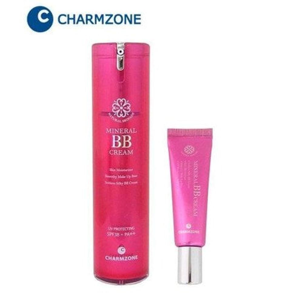 状散髪通常チャームゾーン ナチュラルスキンエード ミネラルBBクリームプレミアム 40g+携帯用10g