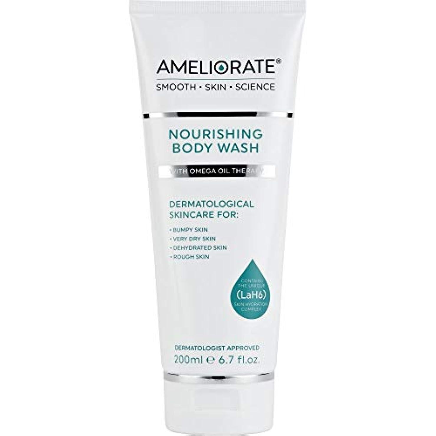 急性見落とす動的[Ameliorate] 栄養ボディウォッシュ200ミリリットルを改善 - Ameliorate Nourishing Body Wash 200ml [並行輸入品]