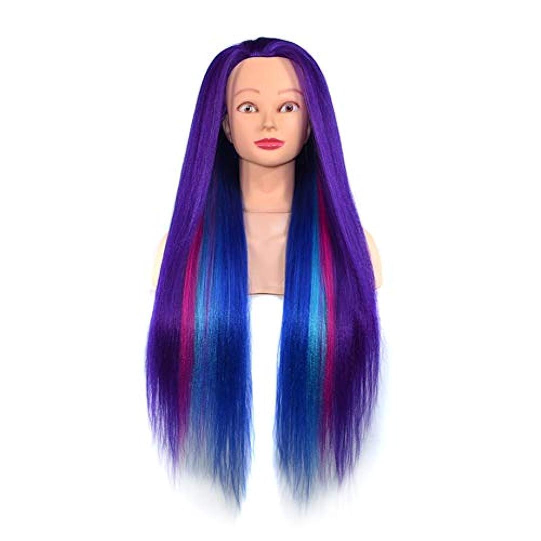 アイドル隔離する抵抗力があるトレーニングヘッド理髪マネキン人形ヘッド高温ワイヤーPractingスタイリング切断マネキンヘッドクランプ