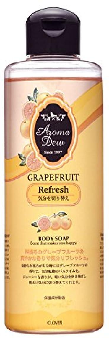 オフマイク突き出すアロマデュウ ボディソープ グレープフルーツの香り 250ml