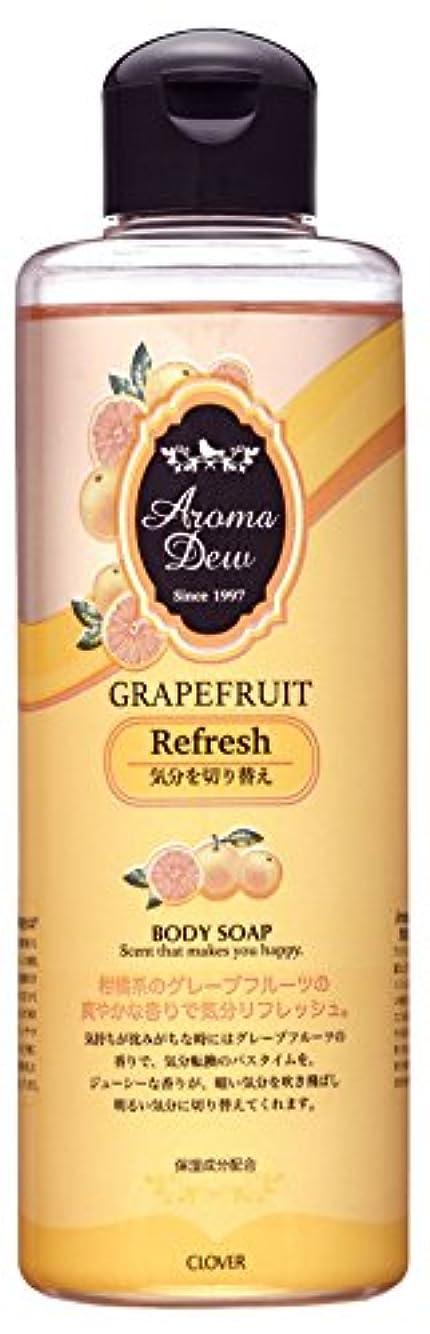 雨のテメリティピクニックをするアロマデュウ ボディソープ グレープフルーツの香り 250ml