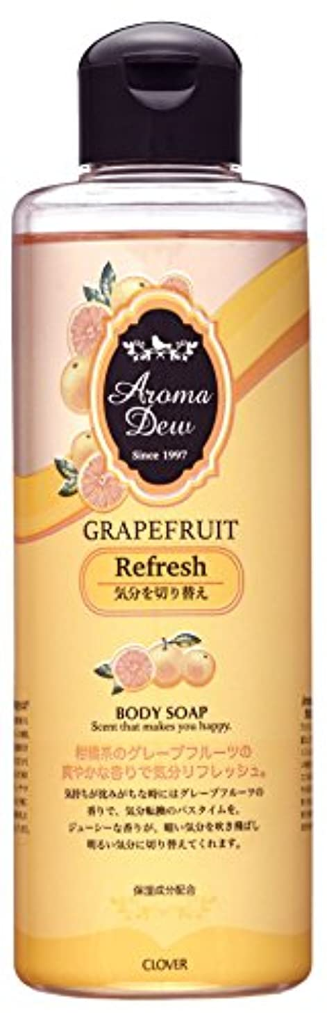 鋭く合併症乏しいアロマデュウ ボディソープ グレープフルーツの香り 250ml