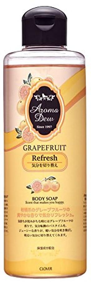 ベーリング海峡超える付き添い人アロマデュウ ボディソープ グレープフルーツの香り 250ml