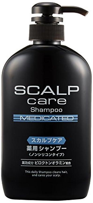 試す有毒な強いますスカルプケア薬用シャンプー600ml