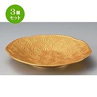 3個セット ゴールド渦彫9.0皿 [ 28.2 x 4.3cm 668g ] 【 丸皿 】 【 料亭 旅館 和食器 飲食店 業務用 】