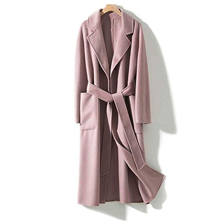 ステップピクニックつらい両面カシミアコート、波状両面カシミヤコート女性の手縫い針女性のジャケット女性のコート女性のウインドブレーカージャケット,ピンク,M