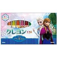 【Disneyアナと雪の女王】クレヨン12色