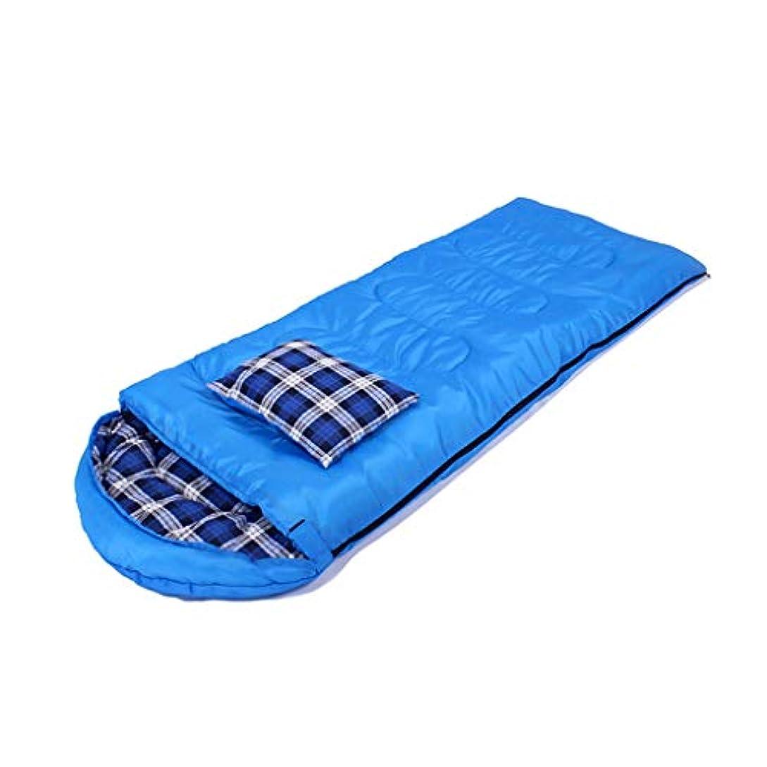 即席物質そこLCSHAN 寝袋ポリエステルアダルトキャンプ旅行モイスチャープルーフ厚手ウォームダウンコットン (容量 : C, 色 : 青)