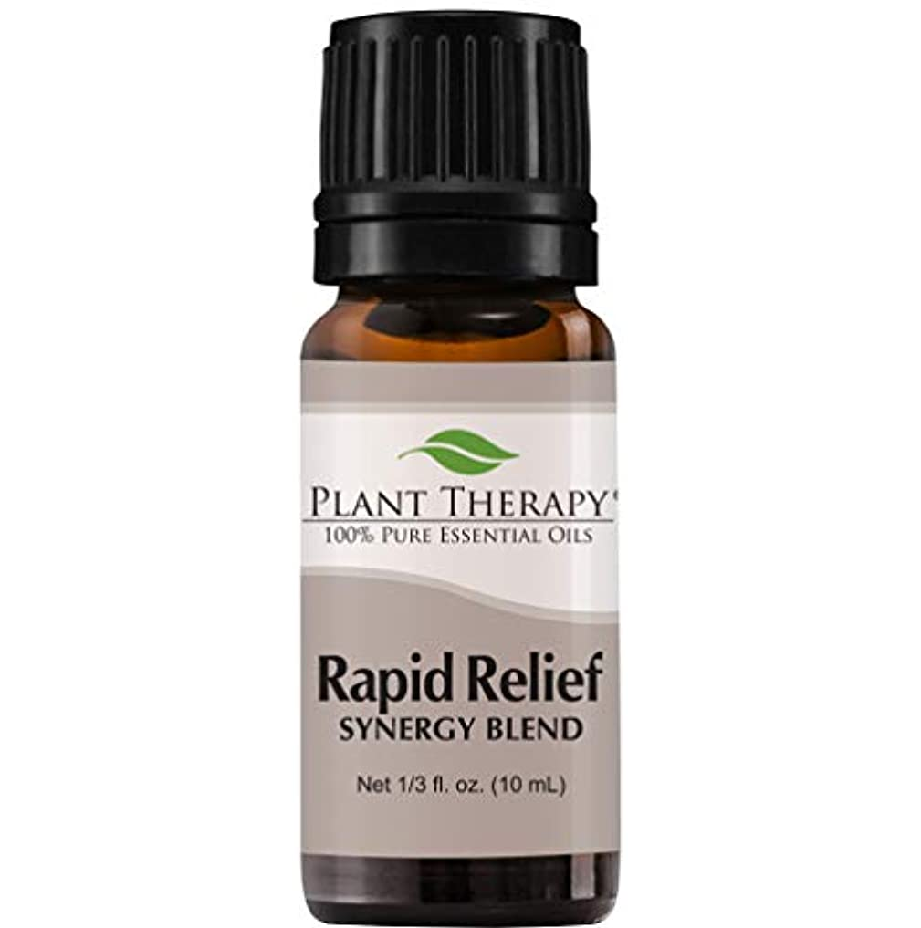 ラブ運賃豊富Rapid Relief Synergy (Formerly Known As Pain-Aid). Essential Oil Blend. 10 ml (1/3 Oz). 100% Pure, Undiluted,...