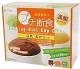 ファスティングダイエットカップケーキ / 井藤漢方製薬