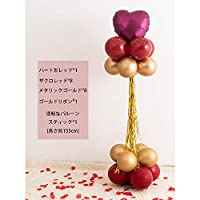 maxer【3types】風船 クリエイティブ クラウン形の箔ホイル ハート形の箔ホイ 風船 結婚式 誕生日 記念日パーティー 子供の装飾 クラウンタッセルコラム バルーン