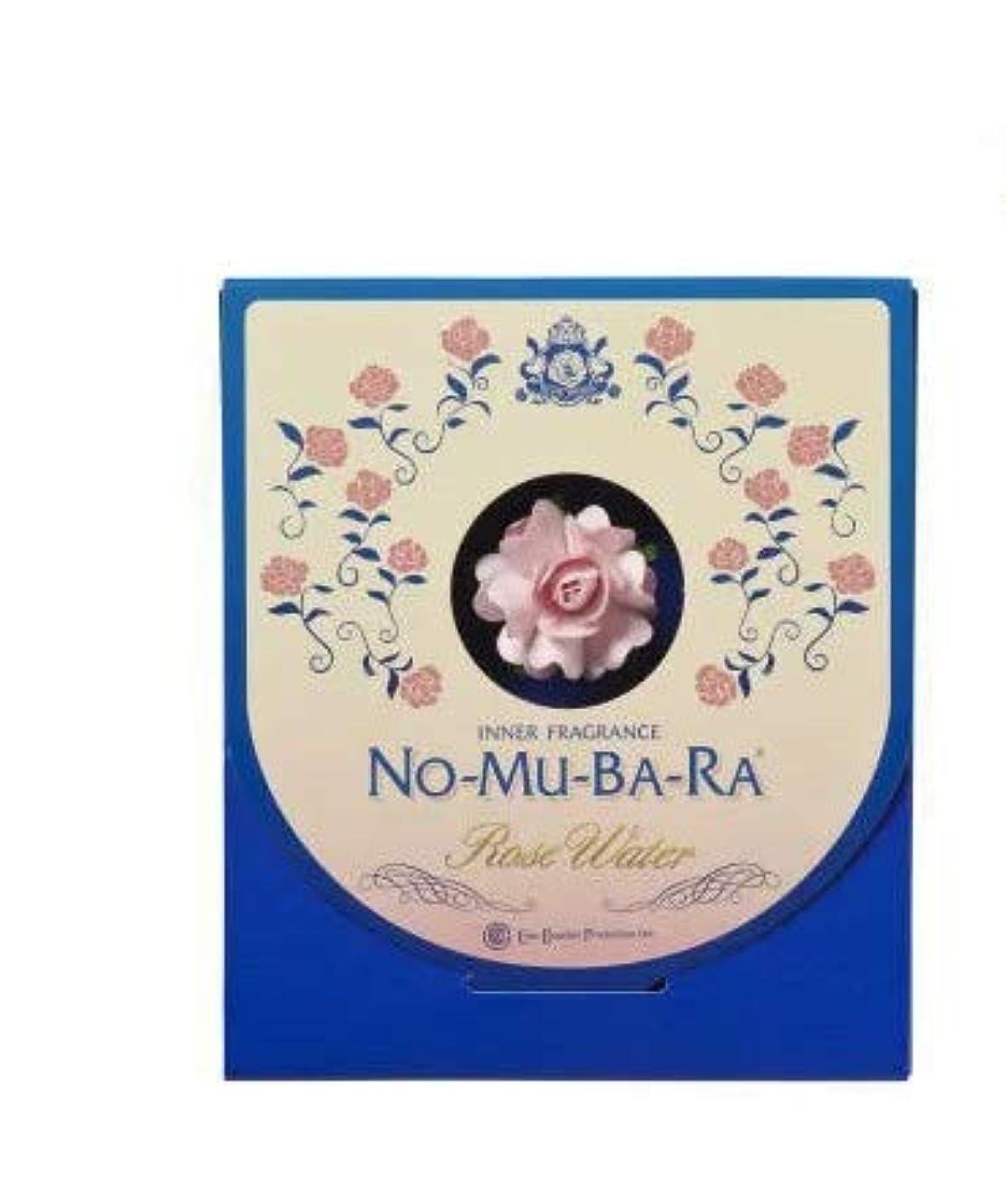 和ラック全員【日本製】飲む ローズウォーター NO-MU-BA-RA ノムバラ 6包入 お試し 国産 父の日 母の日 飲むバラ水 ドリンク nomubara バラサプリ のむばら 口臭 体臭 汗対策