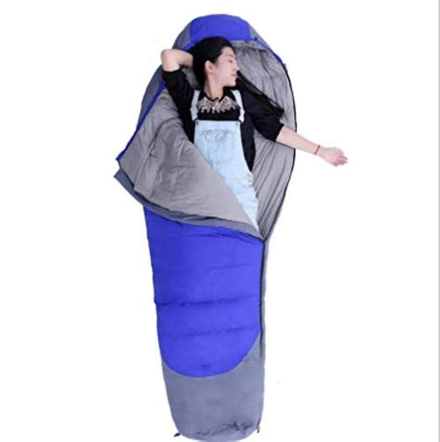 締め切り爆風ひまわり屋外の寝袋秋と冬のステッチ大人のミイラの寝袋屋外超軽量1800 gアヒルダウン25度