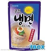 韓グルメ-KANGURUME 宮殿冷麺セット1人前 1BOX 24個入