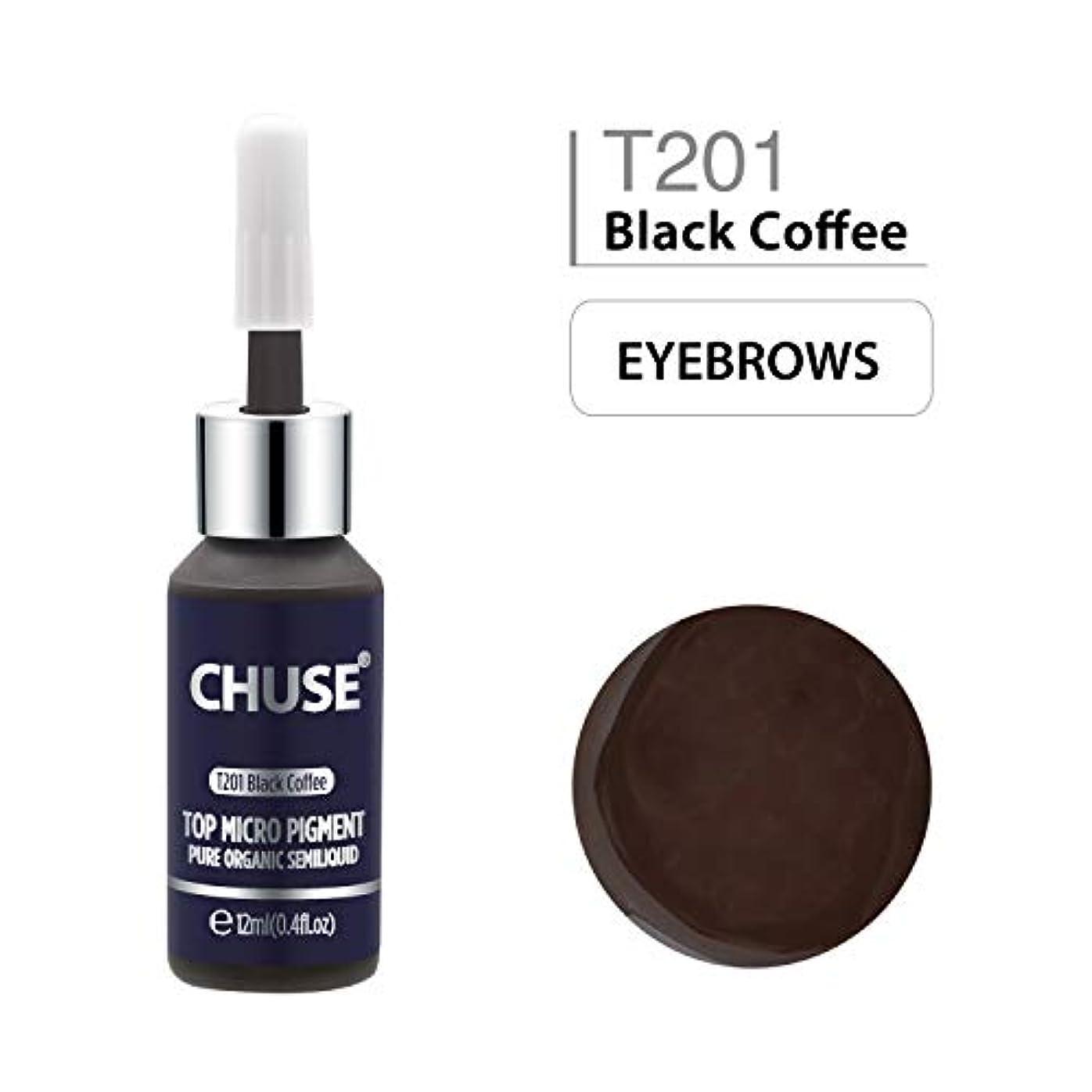 セール社会学工業化する(チュース)Chuse T201 品質最高アイライナータトゥーカラーメイク色素 黒いコーヒー