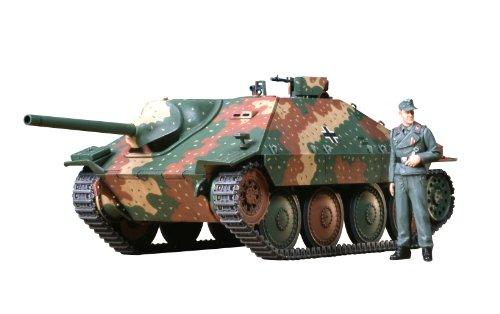 1/35 ミリタリーミニチュアシリーズ No.285 ドイツ駆逐戦車 ヘッツァー