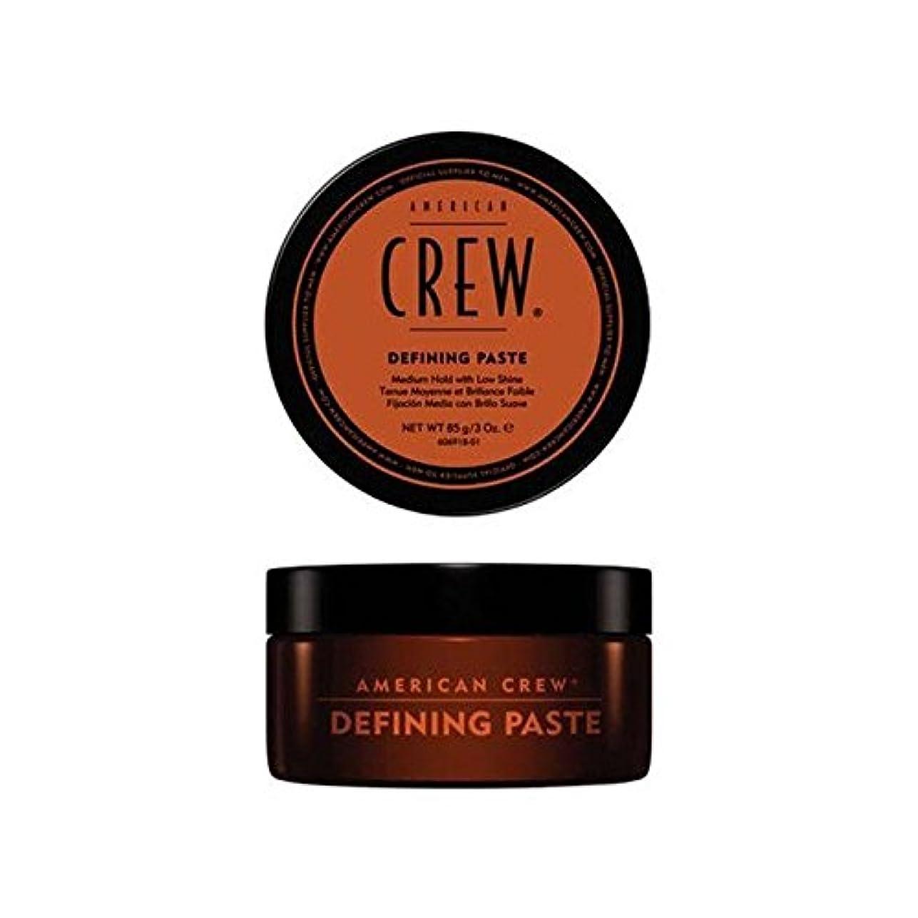抑制希少性状アメリカの乗組員の定義ペースト(85グラム) x2 - American Crew Defining Paste (85G) (Pack of 2) [並行輸入品]