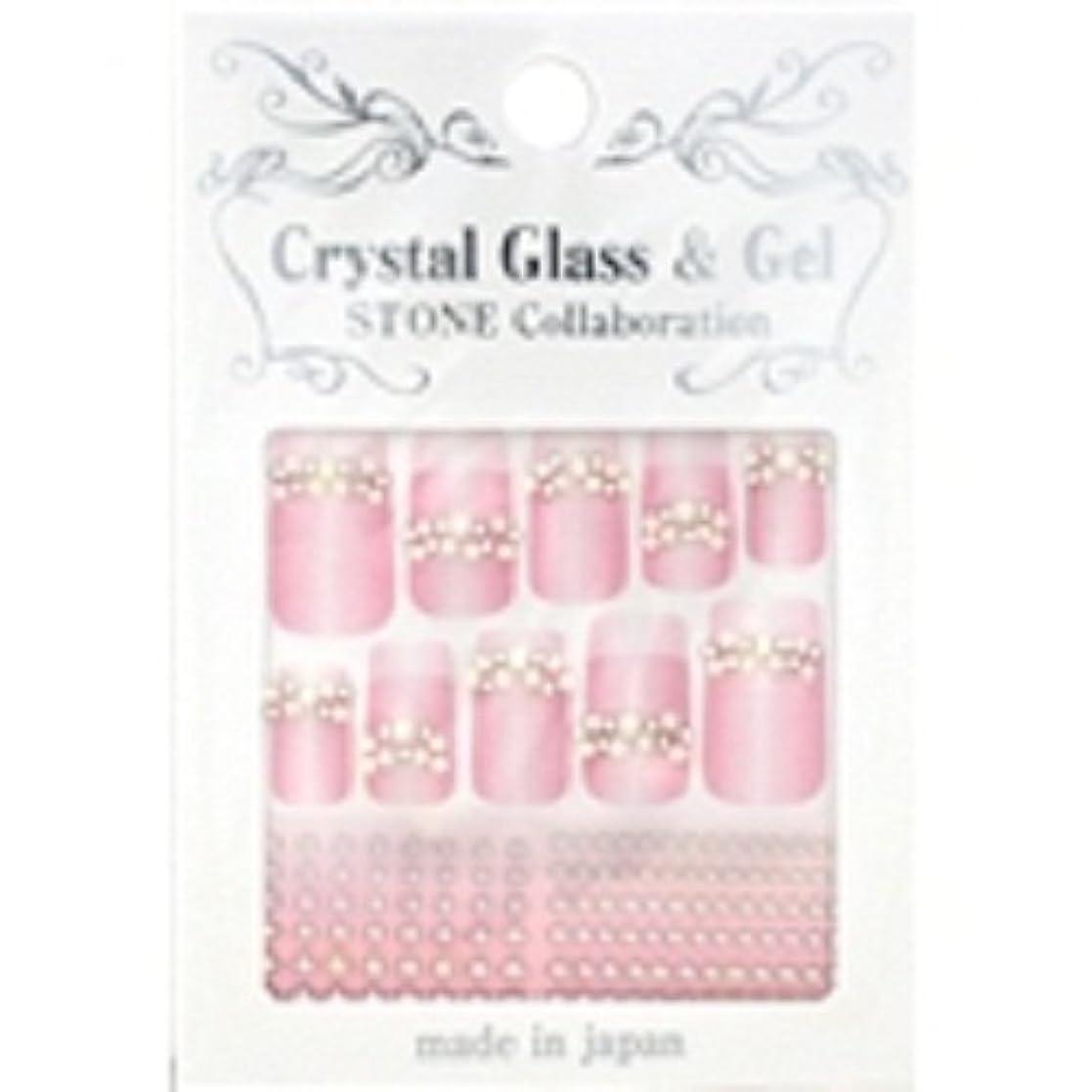 冷蔵庫抑制ラップBN クリスタルガラス&ジェル ストーンコラボレーション PSS-8