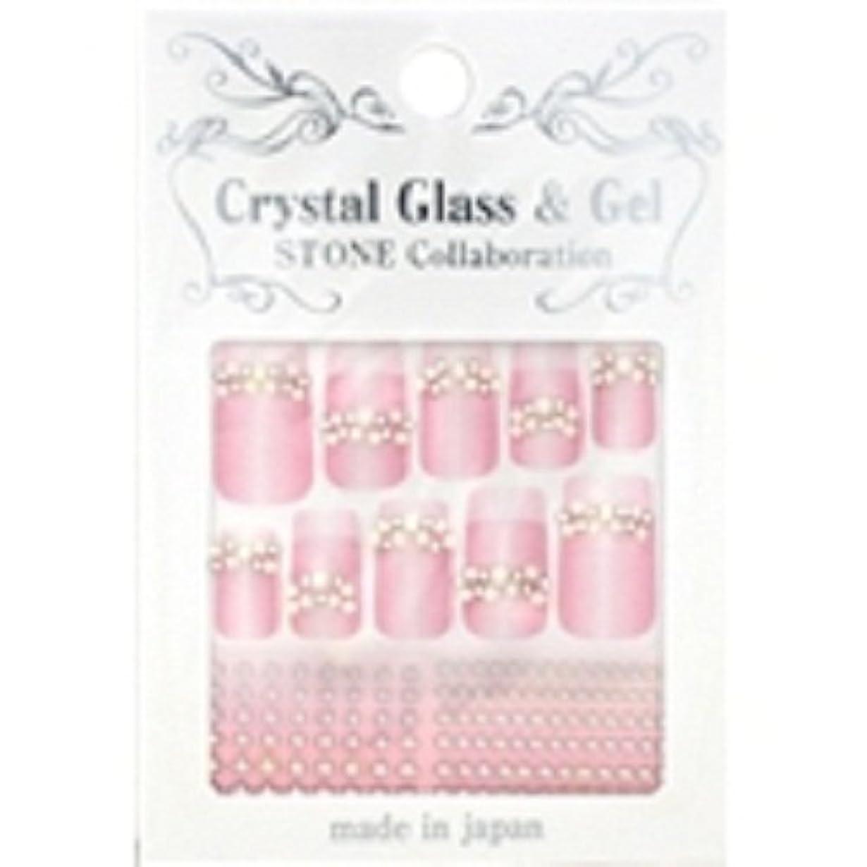交換可能平均健康的BN クリスタルガラス&ジェル ストーンコラボレーション PSS-8